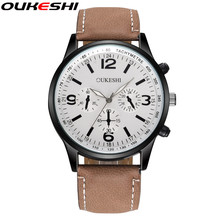 OUKESHI Brand Fashion Outdoor Sports Watch Men Casual Quartz Watch Waterproof Leather Strap Wrist Watch Relogio Masculino OKS10