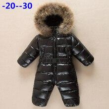 Детский комбинезон для русской зимы, теплая верхняя одежда и пальто, зимняя одежда, куртка на утином пуху, зимние костюмы для детей, одежда для мальчиков и девочек