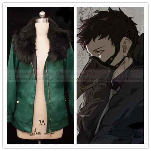 My Hero Academia Kai Chisaki Cosplay Coat Costume jacket