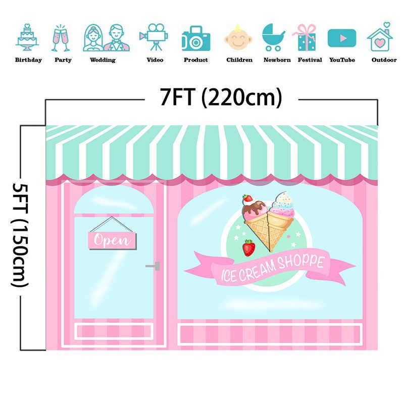 Мороженое салон фон день рождения, вечеринка, фото фон детский душ вечерние украшения поставки Баннер фотография фон