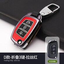 1x Aluminum Alloy Key Shell + Chain Rings Car Protective Case Cover Auto Skin For Hyundai Folding 3-Key Type-D
