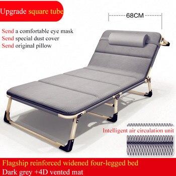 Sillón plegable de doble uso reclinable portátil para relajarse, camas para exteriores...