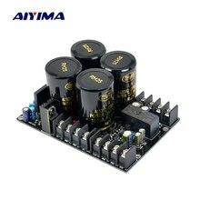 AIYIMA усилитель, выпрямитель, защитная плата питания, плата питания, высокая мощность, выпрямитель, фильтр, блок питания