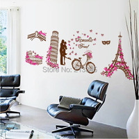 Saturday Mall Romantic Paris Pink Home Decor Wall Stickers Couple Decal Living Room Bedroom Mural