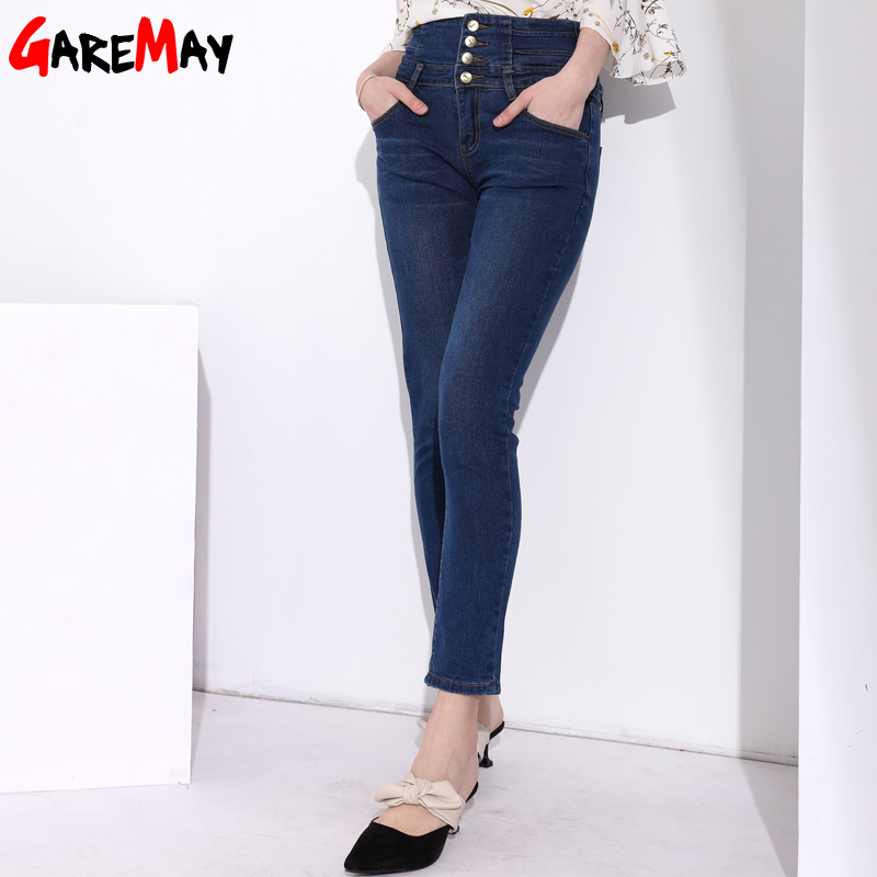 GAREMAY High Waist Jeans For Woman Jeggings Pencil Pants Basic Women Long Jeans Feminino Pantalones Vaqueros Mujer Jean Femme