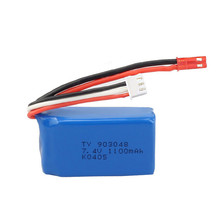 Hiinst 1PC 7.4V 1100mAh Lipo Battery Spare Part for WeiLi A949 A959 A969 A979 AK929  RC Quadcopter