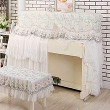 High Grade A Set Lace Piano Covers and Seat Covers Dustproof Cover Double Stool Single Stool Piano Covers sets(China)