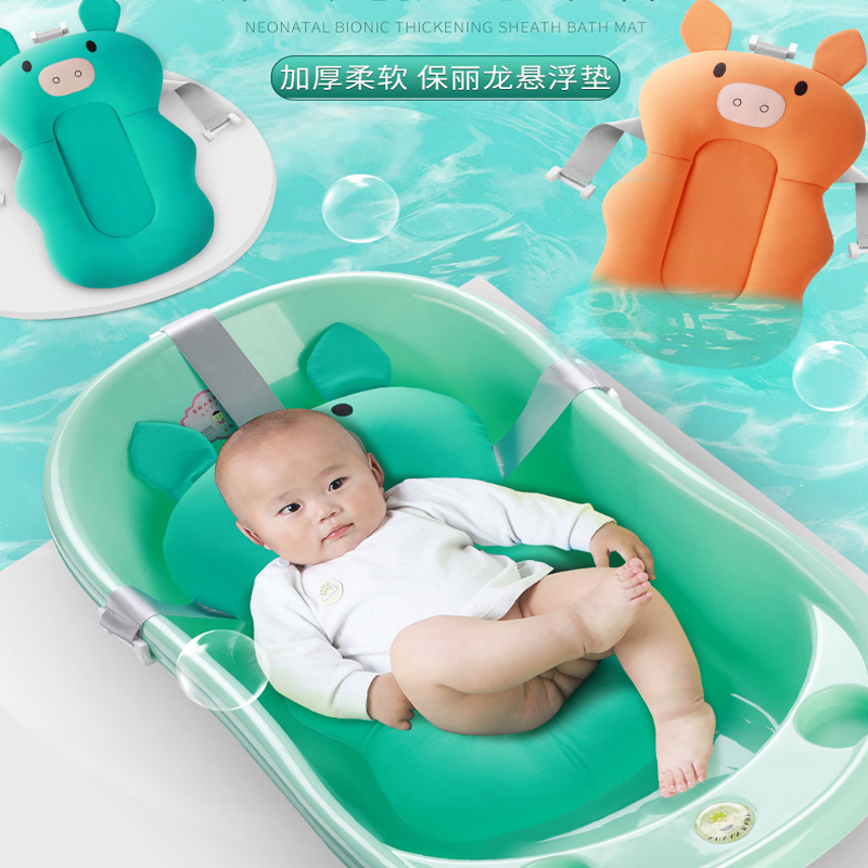 Non-Slip Bathtub Mat Foldable New Born Security Seat Support Baby Shower Portable Air Cushion Bed Infant Bath Pad