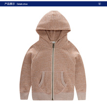 2016 autumn children 's clothing sweater Europe and the United States zipper Hooded Cardigan boys and girls gold silk jacket 2-8