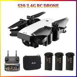 SMRC S20 Drone z HD 1080P kamera 4K quadrocoptera unoszące się FPV czterokoptery 5MP składany RC helikopter worek do przechowywania zabawki dla chłopca|Helikoptery RC|Zabawki i hobby -