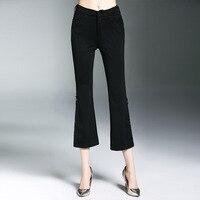 2017 BURDULLY nowy wysokiej talii luźne była cienkie spodnie dziewięć punktów spodnie na co dzień spodnie mikro pękata