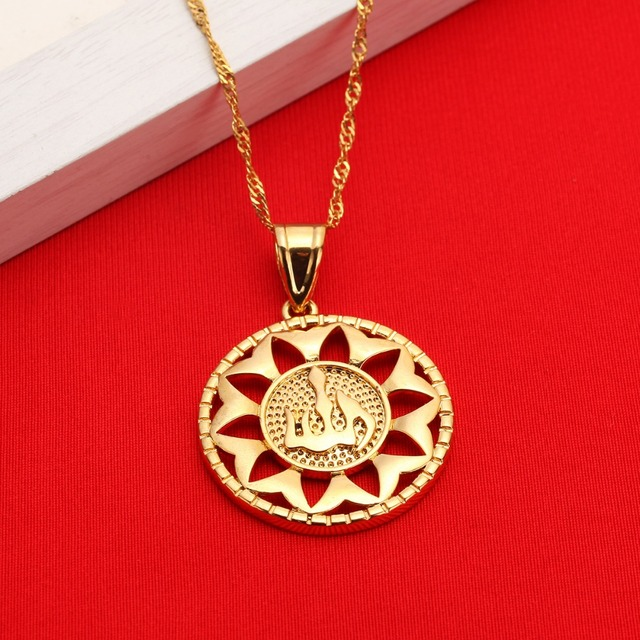New items islamic pendant necklace chain jewelry women mohammed gold new items islamic pendant necklace chain jewelry women mohammed gold allah charm arabic middle east pendant aloadofball Images