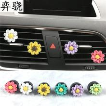 Exquisite Colorful plastic flower car accessories styling Little Daisy perfume clip Air refreshing agent for air conditioner
