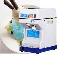 220 V-240 V Электрический льдодробильная машина, машина для приготовления мороженого, дробилка для льда, фруктовые машины