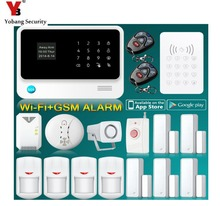 YobangSecurity Fuel Leak Sensor RFID Keypad GSM WIFI House Safety Alarm System Android IOS APP Management Voice Alarm Sensor Package