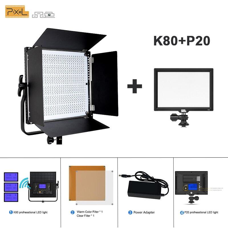 Pixel K80 + P20 bi-couleur photographique éclairage professionnel LED 2.4G sans fil contrôle mariage Film bébé photographie vidéo lumière