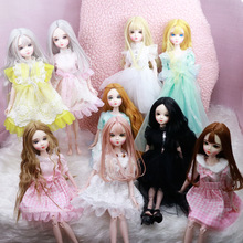 где купить Free shipping cheap blyth  bjd doll cosmetic diy monsters 29CM high gift doll with clothes по лучшей цене