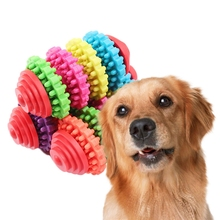 TPR Rubber Colorful Dog Chew Toy Dogs Gear Swivel Pet Tooth Cleaning Toy Anti Bite Pets Dog Molar Ball Toys