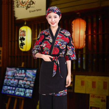 Sushi chef uniform accessories japanese restaurant uniforms supply fast food service waiter waitress Catering clothing DD1016 Y