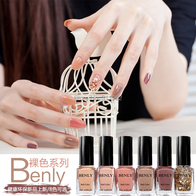 Free shipping BENLY nail polish combination packages of imported ...