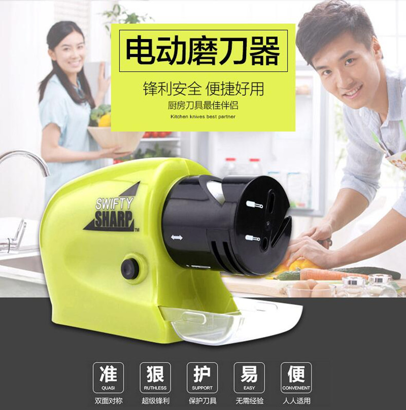 Free Shipping SWIFLY Kitchen Electric Multifunctional Sharpener Household Quick Knives Sharpening Tools Fast Grinding Wheels