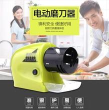 Freies Verschiffen SWIFLY Küche Elektrische Multifunktionale Spitzer Haushalt Schnell Messer Schärfen Werkzeuge Schnelle Schleifscheiben