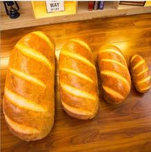 WYZHY New artificial bread pillow Creative cartoon 3D by waist plush toy to send friends and children gifts 80cm