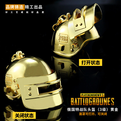 PUBG ALL Rifle Model Costumes Accessories Armor Alloy 3D Keychain