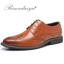 BIMUDUIYU Leather Lace Up Modern Mens Business Dress Brogue Shoes Party Wedding Suit Formal Footwear Male