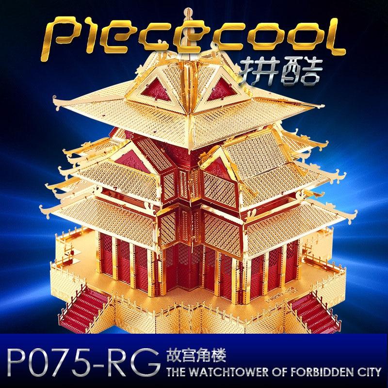 Model Kits Puzzle The Watchtower of Forbidden City Building Models P075 RG DIY 3D Assembling Laser Cut Models Jigsaw Toys