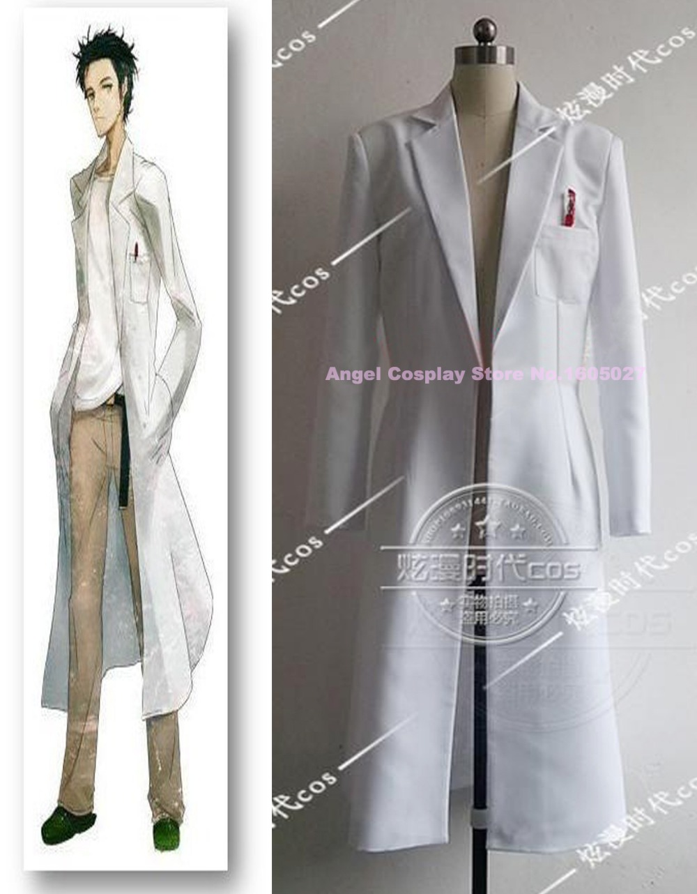 2016 Bargins!! New Anime Steins Gate Okabe Rintarou Cosplay Costume Coat Mad Scientist White Jacket costume free shipping