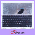 teclado Laptop keyboard for Acer spire One D255 D255E D257 D260 D270 D532H SP keyboards