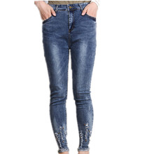 Free Shipping! Spring and Autumn Women's New Fashion Denim Ankle Length Trousers/Jeans, Female Skinny High Waist Pencil Pants