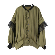 3c471f9f2c6 Special sale 2018 new fashion Army Green Lantern sleeves loose woman coat  fashionable young ladies casual coat