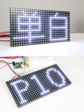 free shipping DIY LED moving sign 20pcs NEW P10 SMD outdoor white color LED module+1 pc led controller+2pc power supply