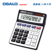 OSALO OS-2200V Office Calculator Dual Power Solar & Battery Powered Desktop Calculadora for Business/Home/Shop Calculating