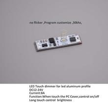 Fungsi sensor aluminium on/off