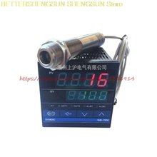 0-100 degree of non contact Infrared temperature sensor probe with temperature control table bkc temperature table tme 7711z s