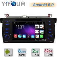 7 «Android 6.0 Окта основные A53 2 ГБ RAM 32 ГБ ROM Dvd-плеер Автомобиля Радио стерео GPS Для BMW 3 Серии E46 M3 318i 320i 325i 328i DAB +