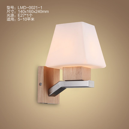 Wall lamp bedside lamp retro new Chinese wood bedroom lamp living room hallway the new chinese iron wall lamp bedside lamp wall lamp rectangular chinese bedroom living room antique hotel wall light