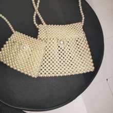 Handmade Women Pearl Bags Woven Beaded Shell Bag Mini Shoulder Messenger Crossbody for Ladies HandBags Purses