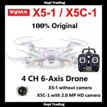 Syma X5C-1 (versión de actualización Syma x5c ) Quadcopter Drone Con Cámara o Syma X5-1 (actualización syma x5 ) rc helicóptero dron no cámara