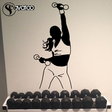 Dumbbells Sports Girl Woman Gym Gymnasium Vinyl Wall Sticker Decal Bedroom Decor Bodybuilder Stickers 58x130cm