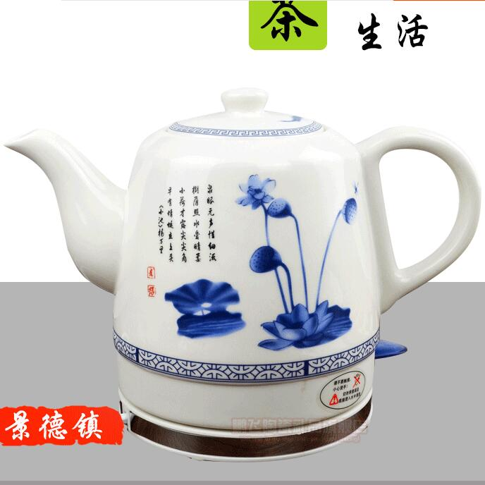 Ceramic electric kettle porcelain kettle blue and white porcelain bubble teapot porcelain kettle Chinese culture freeshiping винный набор chinese jade porcelain 20141228