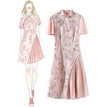 Улучшенная Женская Вышивка Цветочный Тонкий Ципао традиционное китайское Ципао винтажный воротник мандарина Восточное женское вечернее платье