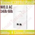Tplink 2.4 GHz 5 GHz 1300 Mbps en proyecto de Pared AP para WiFi 802.11AC WiFi Punto de Acceso AP Interior, PoE fuente de Alimentación, 100 M Puerto RJ45 * 2
