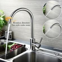 Роскошная кухня смесители два Функция кран горячей и холодной 304 нержавеющая сталь щеткой поверхность вращаться на водопроводной воды
