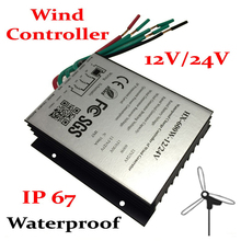 IP67 Waterprof  wind turbine generator controller 100W 200W 300W  400W 500W 600W 800W 12V/24V  CE ROHS FCC ISO9001 use 100w стоимость