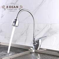 Kitchen mixer tap cold and hot water kitchen faucet kitchen sink faucet Multifunction shower washing machine M5329
