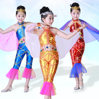 2019 new children's mermaid costume Mermaid dance performance clothing Underwater world fish wear animal clothing